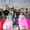 128人の同胞たちで盛況/滋賀県同胞新春の集い