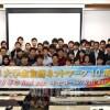 朝・日大学生友好ネット結成10周年/東京で記念式典