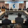 「自主統一の新時代を」/6.15日本地域委第8回総会