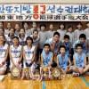 〈在日バスケ協会のページ〉東京で初中級部関東選手権