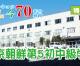【特集】ウリハッキョの今・70年の軌跡「東京朝鮮第5初中級学校」