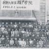 〈特集・ウリハッキョの今、70年の軌跡〉愛知第7初級/沿革