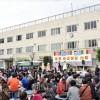 同胞と卒業生が誇れる学校に/東京第5初中70周年慶祝行事