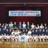 ICT教育機材を寄贈/東神戸灘青商会、去年に続き計20台