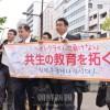 〈2016・風景に抗う 4〉徳島県教組在特会襲撃事件裁判 原告、全面勝訴