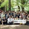 横浜で日朝友好集会/女性同盟本部と連帯する会が共催