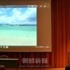 芥川賞作家・目取真俊さん講演会/権力の弾圧を跳ね返す運動の強さを
