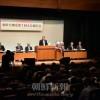 東京で朝鮮労働党第7回大会記念報告会