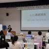 統一問題の世論喚起を/留学同東京、西東京が6.15連続講座