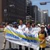 大阪で200回目の「火曜日行動」/集会とデモ行進