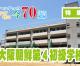 【特集】ウリハッキョの今・70年の軌跡「大阪朝鮮第4初級学校」