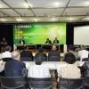 東京で7.4共同声明発表44周年記念討論会