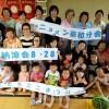「大家族」の温かさ伝え/女性同盟京都南支部・東和分会「こどもミニまつり」