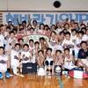 〈第14回ヘバラギカップ〉名古屋、男女で決勝進出