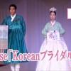 【動画】Paranse「Koreanブライダルフェア2016」