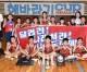 〈第14回ヘバラギカップ〉西東京第2、5度目の栄冠