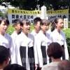 """〈関東大震災93周年〉""""私たちは隠蔽された歴史の中に生きている""""/神奈川・久保山墓地"""