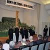 〈関東大震災93周年〉教訓を心に刻み、両国の友好を/埼玉北部の本庄、熊谷市と上里町で朝鮮人犠牲者追悼式