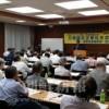 東京で日朝国交正常化を求める連絡会総会
