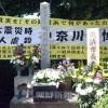〈2016・風景に抗う 8〉「朝鮮人虐殺」の史実明記へ/横浜市・副読本改訂問題