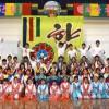 55年の誇り胸に前進/北海道初中高創立55周年記念行事
