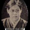 〈ウーマン・ヒストリー 20〉初の朝鮮料理本の著者/方信榮