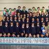 〈特集・ウリハッキョの今〉東春初級/試練の果てに活気ある学校へ