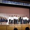 未来を展望、新たな実践へ/学校と青商会が共催「茨城民族教育ビジョン2016」