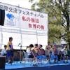 芸術公演などで盛り上げる/第21回東大阪国際交流フェスタで、2つの支部管下同胞、児童ら