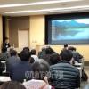 私たちが見た朝鮮社会と人々/日朝友好京都ネット主催講演会訪朝者報告会