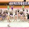 11演目で練習成果を発揮/第13回芸術体操合同発表会