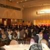 250人で結成50周年祝う/滋賀県商工会