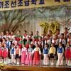 学校守る気持ちと力集め/川崎初級創立70周年記念行事