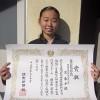 制服のチョゴリをアピール/岡山初中中級部生徒