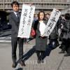〈大阪補助金裁判〉不当な判決に屈せず、速やかに控訴を/大阪地裁が学園の訴えを棄却