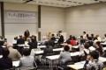 チュチェ思想新春セミナー、沖縄で開催