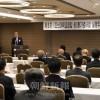 明るい未来のために力を一つに/第5回朝鮮大学校創立60周年記念事業実行委員会