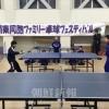「東京五輪に向け尽力」/第21回関東同胞ファミリー卓球フェスタ