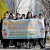 〈大阪補助金裁判〉【詳報】学園の訴えを棄却/不当な判決に屈せず、団結して闘い抜く