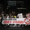 極寒の中13万人が集結/ソウルのキャンドル集会