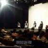 「蒼(そらいろ)のシンフォニー」上映会、大盛況/女性同盟兵庫とI女性会議兵庫県本部が共催で
