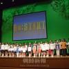 学校、子どもの夢守る「Re:START」に/山口民族教育実施70周年記念、民族教育フォーラム