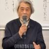 映画「東学農民革命―唐辛子とライフル銃」上映会