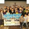 「蒼のシンフォニー」米国上映ツアー/在米同胞団体が主催