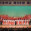 明るい未来へ一歩踏み出す/朝鮮大学校第59回卒業式