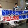 共生社会の実現を訴え/朝青神奈川が横浜駅で街頭宣伝