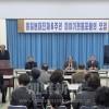東日本大震災6周年/宮城県同胞たちの集い