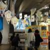 「東アジアの空に平和をよぼう!」/第16回南北コリアと日本のともだち展・東京
