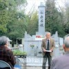 国交正常化実現をめざす地域交流を/福岡で春季彼岸会供養、朝・日犠牲者を偲ぶ
