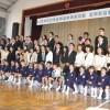 〈2017年度入学式〉児童数を10年間維持/名古屋初級
